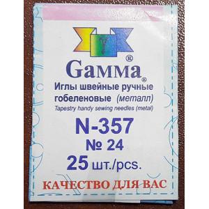 Иглы Гамма №24 гобеленовые, 25 шт., арт. N-357