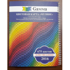 Карта цветов мулине Гамма