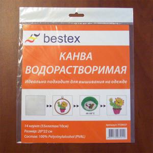 Водорастворимая канва Bestex для вышивки