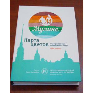 Карта цветов ПНК Кирова